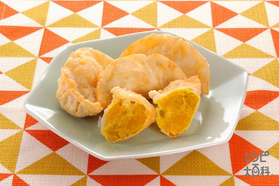 かぼちゃとチーズの揚げギョーザ(かぼちゃ+餃子の皮を使ったレシピ)
