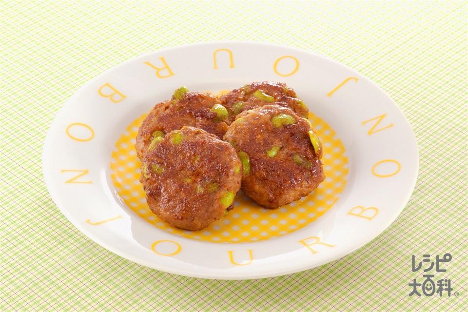 枝豆入りバーグの甘辛煮(合いびき肉+ゆで枝豆(さやから出したもの)を使ったレシピ)