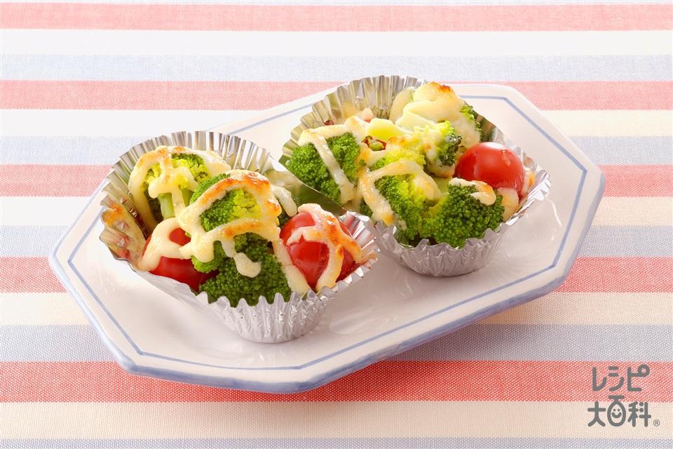 ミニトマトとブロッコリーのマヨネーズ焼き(ミニトマト+ブロッコリーを使ったレシピ)