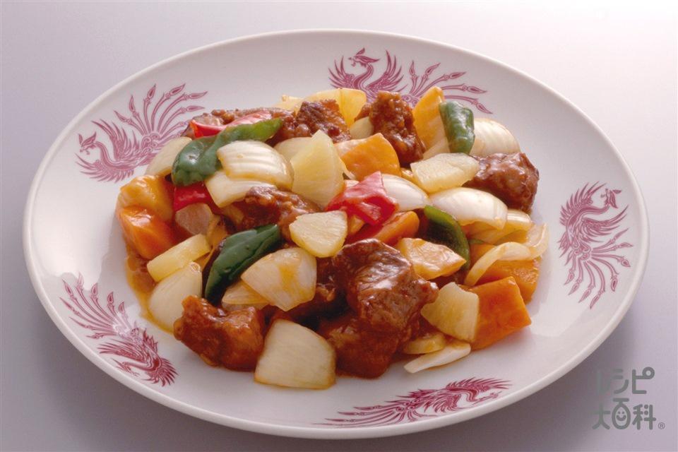 本格酢豚(豚かた肉+玉ねぎを使ったレシピ)