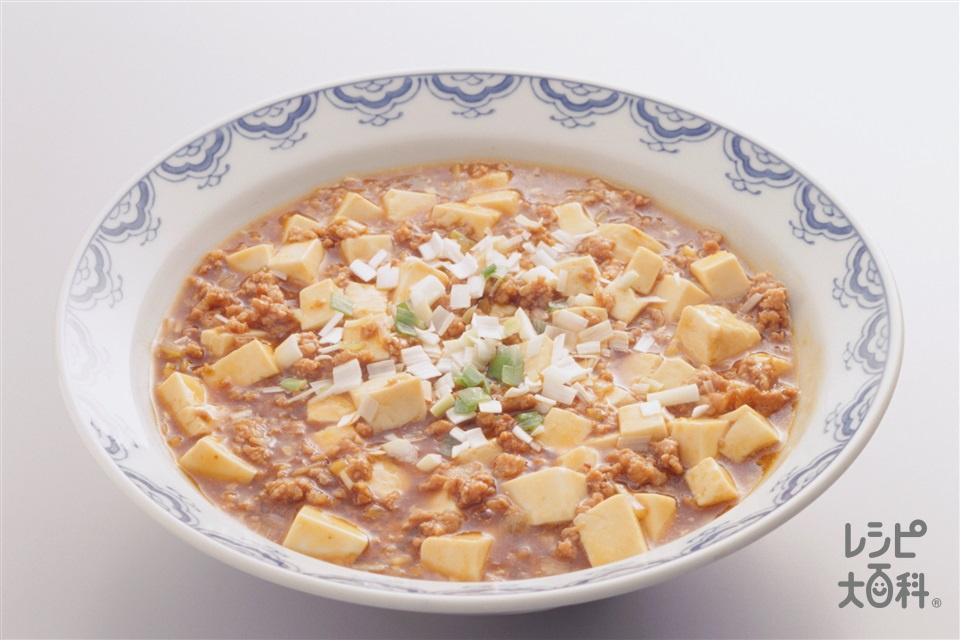 麻婆豆腐(絹ごし豆腐+豚ひき肉を使ったレシピ)