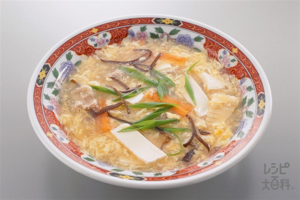 酸辣湯(豚薄切り肉+絹ごし豆腐を使ったレシピ)