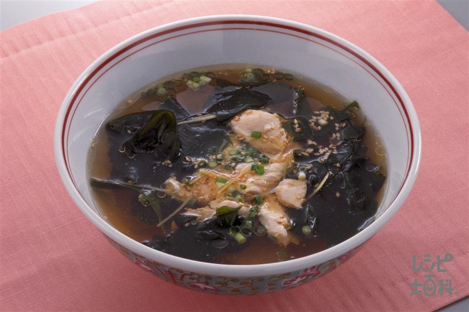 中国風わかめとささ身のス-プ(生わかめ+鶏ささ身を使ったレシピ)