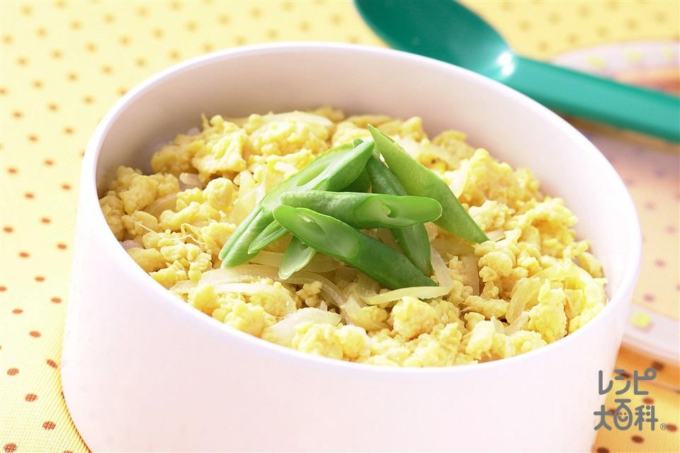 いっぱい食べてね!びっくり玉手箱弁当(溶き卵+ご飯を使ったレシピ)
