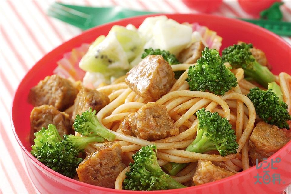 ブロッコリーとハンバーグのナポリタン風(ブロッコリー+スパゲッティを使ったレシピ)