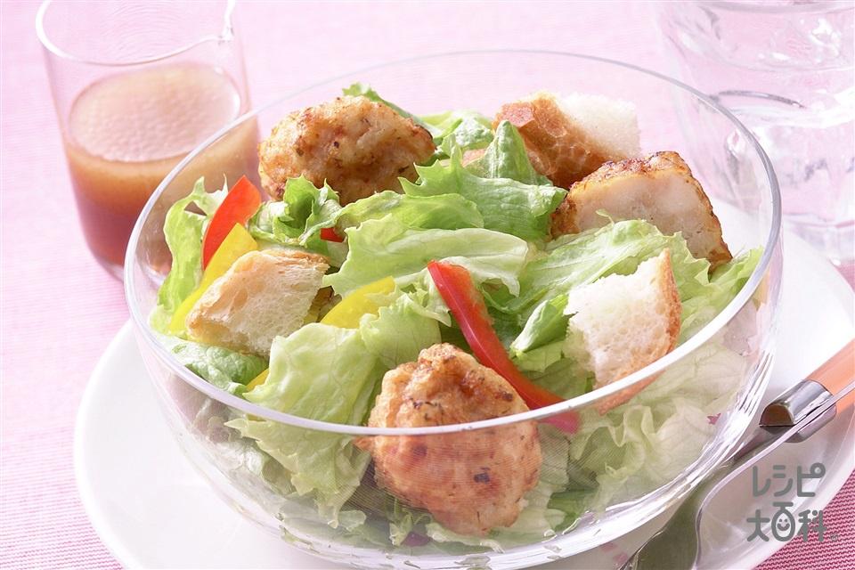 チキンの彩りサラダ(レタス+フランスパンを使ったレシピ)