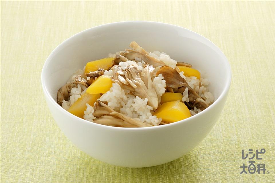 まいたけ・栗入り混ぜご飯(温かいご飯+まいたけを使ったレシピ)