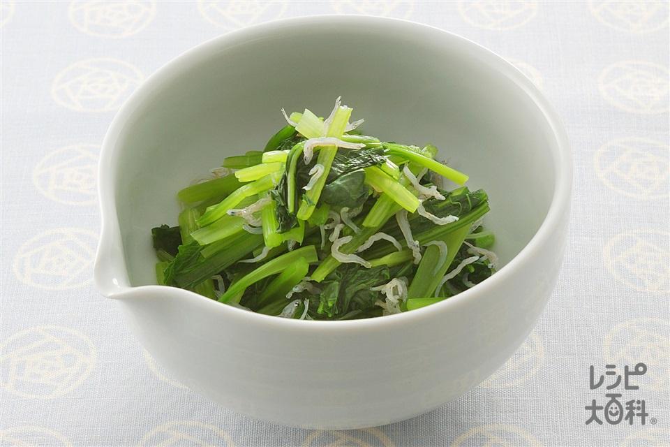 小松菜とちりめんじゃこの煮びたし(小松菜+ちりめんじゃこを使ったレシピ)