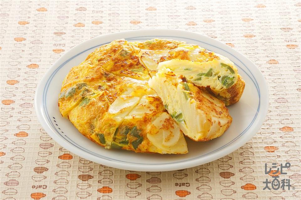 スパニッシュオムレツ(卵+じゃがいもを使ったレシピ)