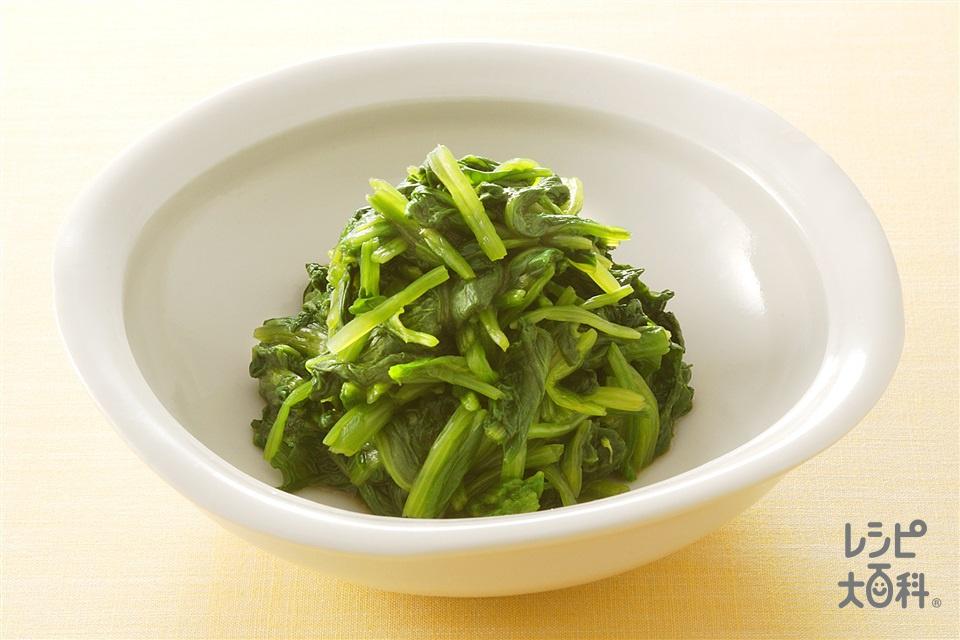 ほうれん草の昆布茶あえ(ほうれん草を使ったレシピ)