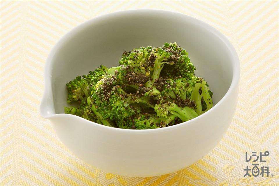 ブロッコリーのナムル(ブロッコリー+すり黒ごまを使ったレシピ)