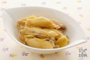 鶏手羽肉のしょうがはちみつ煮(鶏手羽先+はちみつを使ったレシピ)
