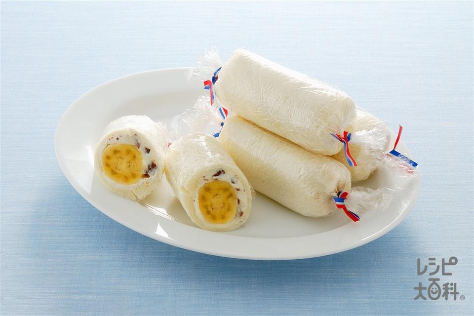 バナナとクリームチーズのサンドイッチ(サンドイッチ用食パン+バナナを使ったレシピ)