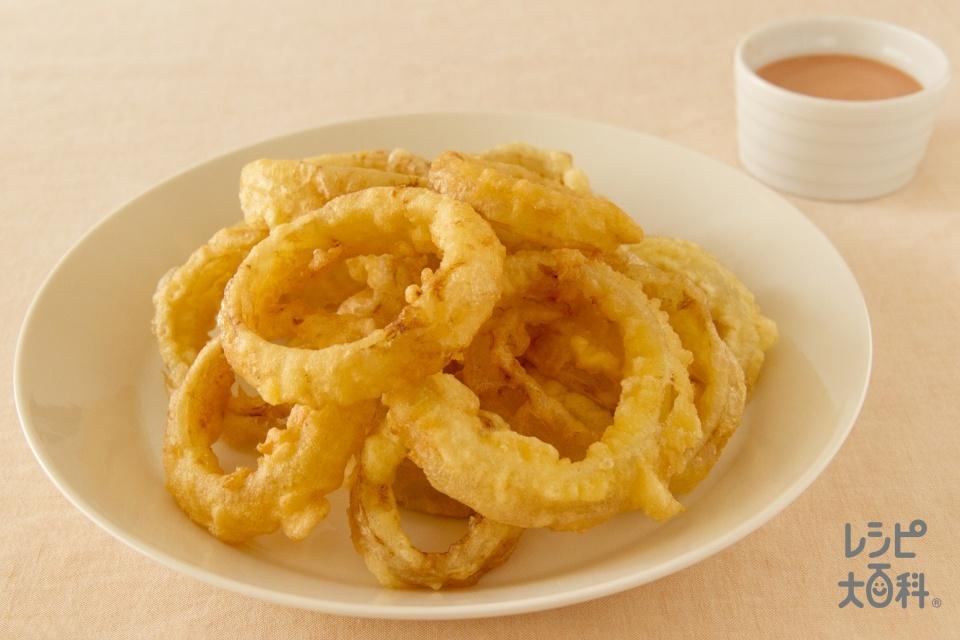 オニオンリングフライ (玉ねぎ+薄力粉を使ったレシピ)