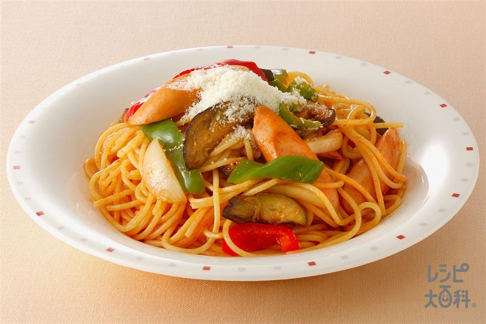 ナポリタン(スパゲッティ+ウインナーソーセージを使ったレシピ)