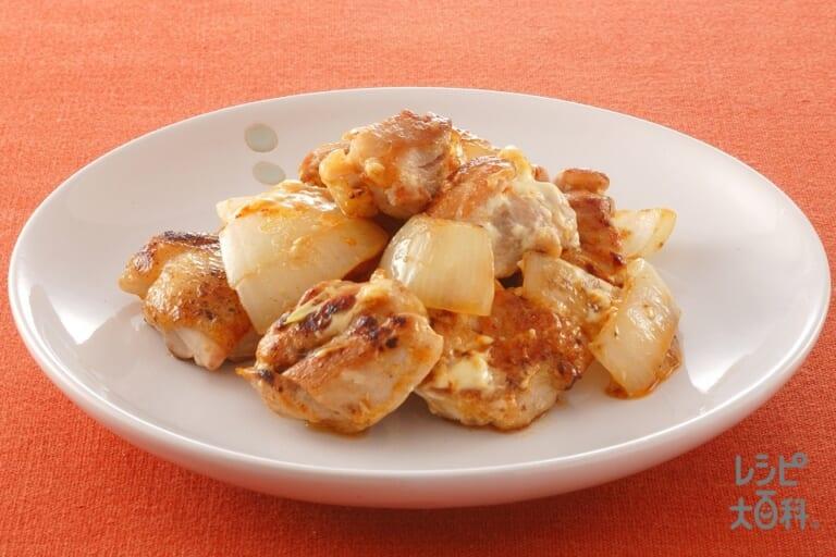 鶏肉と玉ねぎのマヨネーズ焼き