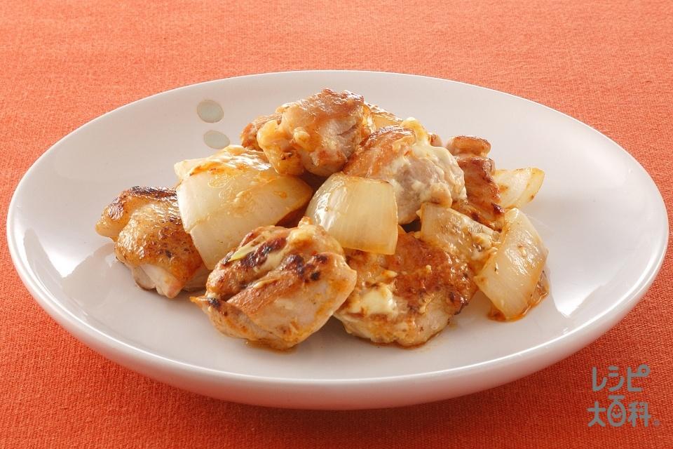 鶏肉と玉ねぎのマヨネーズ焼き(鶏もも肉+玉ねぎを使ったレシピ)