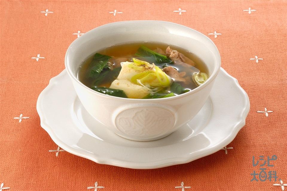 豚肉・豆腐・小松菜のスープ