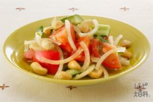 トマト・きゅうり・カシューナッツのサラダ