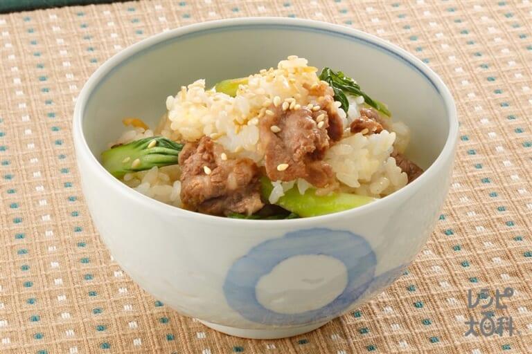 牛肉とチンゲン菜炒めの混ぜご飯