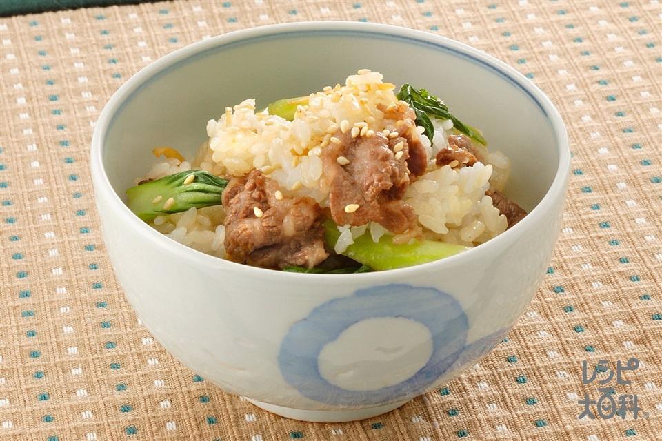 牛肉とチンゲン菜炒めの混ぜご飯(ご飯+チンゲン菜を使ったレシピ)