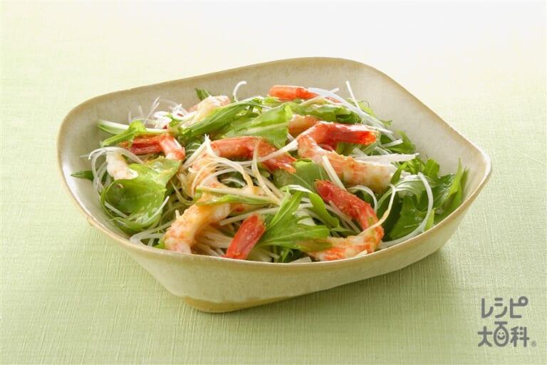 えびと水菜のサラダ、みそドレッシング