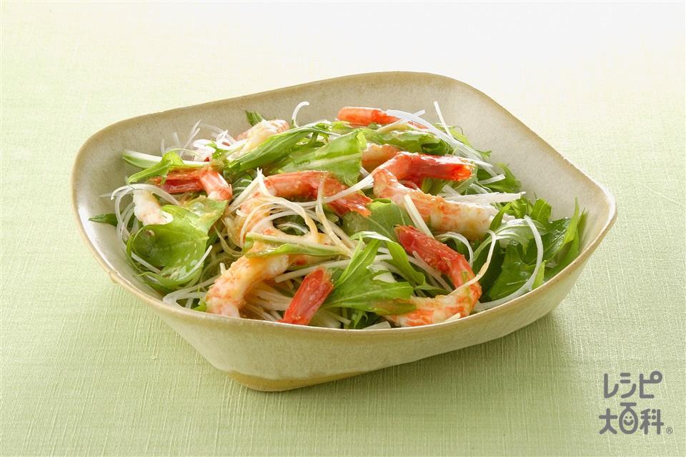 えびと水菜のサラダ、みそドレッシング(甘えび+水菜を使ったレシピ)