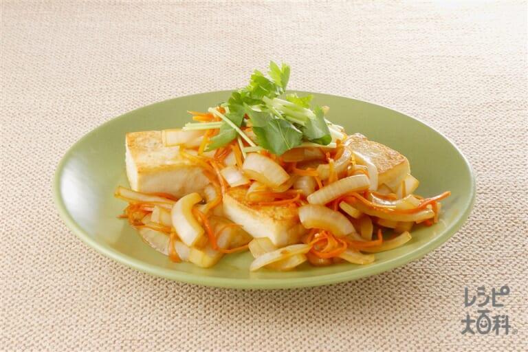 豆腐ステーキ 玉ねぎソース