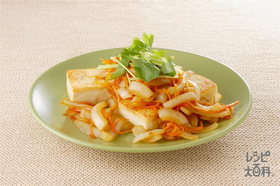 豆腐ステーキ 玉ねぎソース(木綿豆腐+玉ねぎを使ったレシピ)