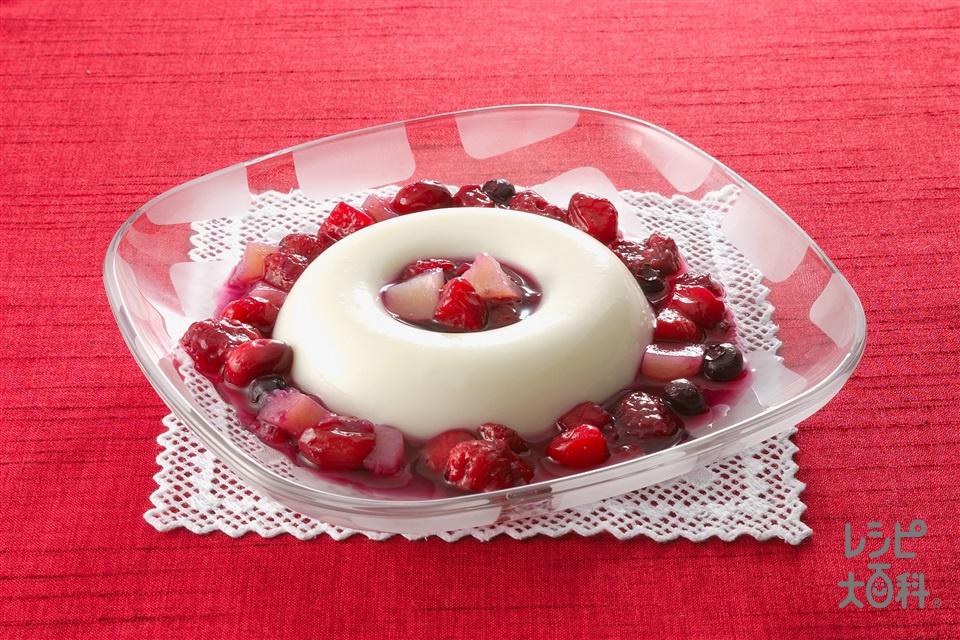 赤いベリーのパンナコッタ(牛乳+冷凍ミックスベリーを使ったレシピ)