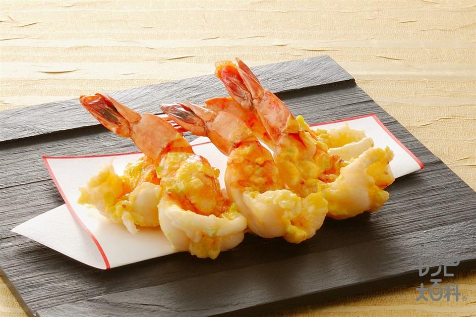 えびの黄金焼き(えび+卵黄を使ったレシピ)