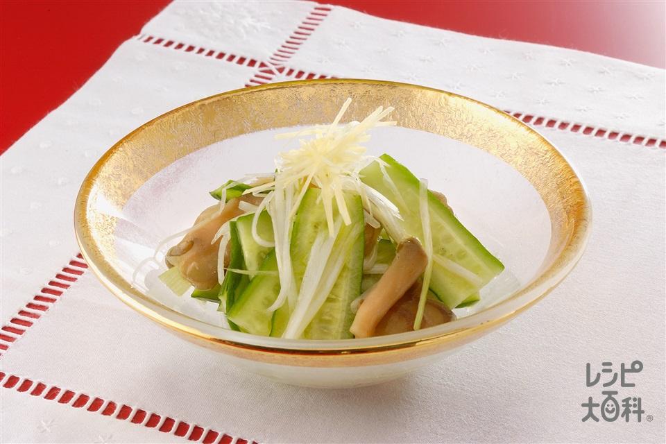きゅうりとザーサイとねぎのサラダ