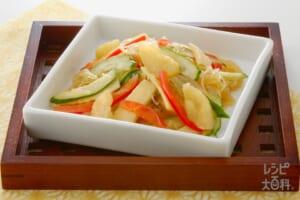 かずのこと春雨の中華サラダ