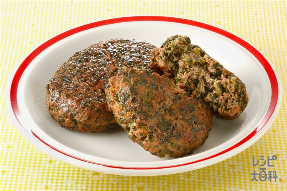 ポパイハンバーグ(ほうれん草+合いびき肉を使ったレシピ)