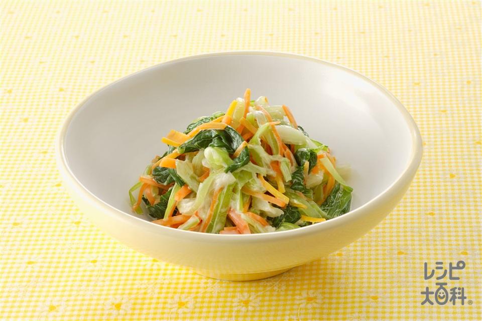 チンゲン菜のからしマヨネーズあえ(チンゲン菜+にんじんを使ったレシピ)