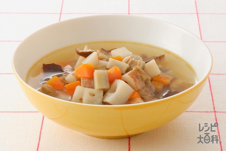 繊維たっぷり根菜スープ
