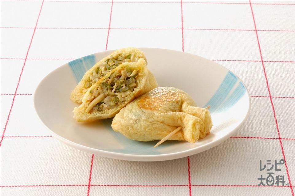 野菜入り袋焼き(油揚げ+もやしを使ったレシピ)