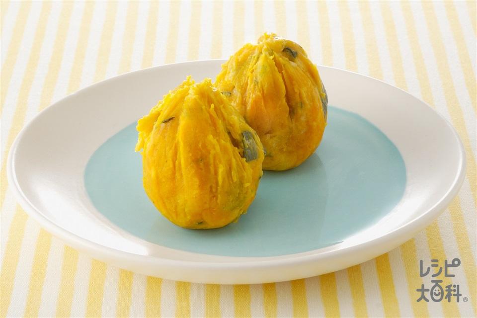 かぼちゃ茶巾のチーズ風味(冷凍かぼちゃ+粉チーズを使ったレシピ)