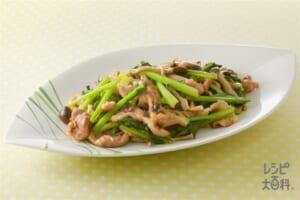 豚肉・しめじ・小松菜のオイスターソース炒め