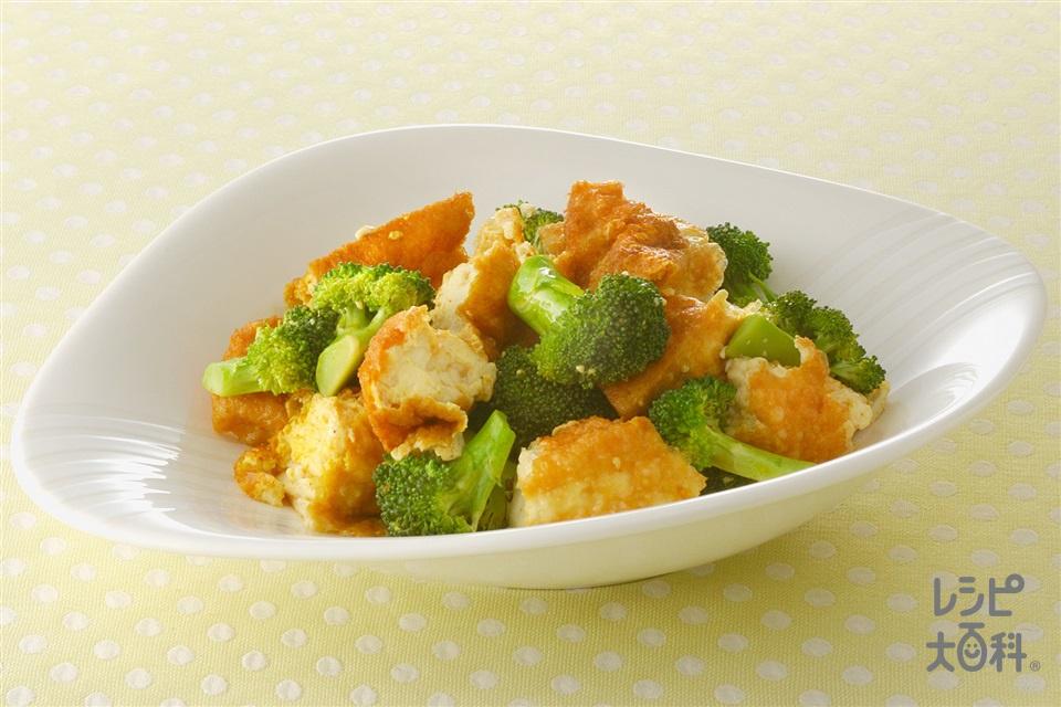 厚揚げとブロッコリーのカレー炒め(厚揚げ+ブロッコリーを使ったレシピ)
