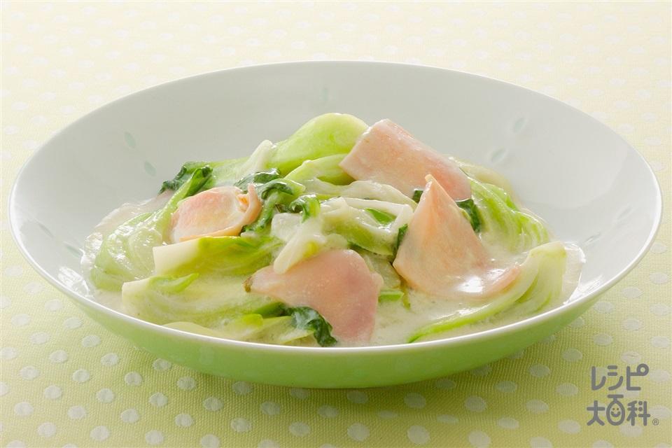 ハムとチンゲン菜の中華炒め 豆乳煮(ロースハム+チンゲン菜を使ったレシピ)
