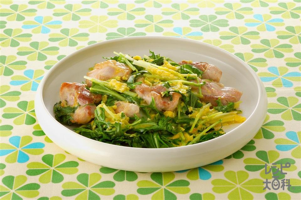 水菜と鶏肉の洋風卵とじ(水菜+鶏もも肉を使ったレシピ)
