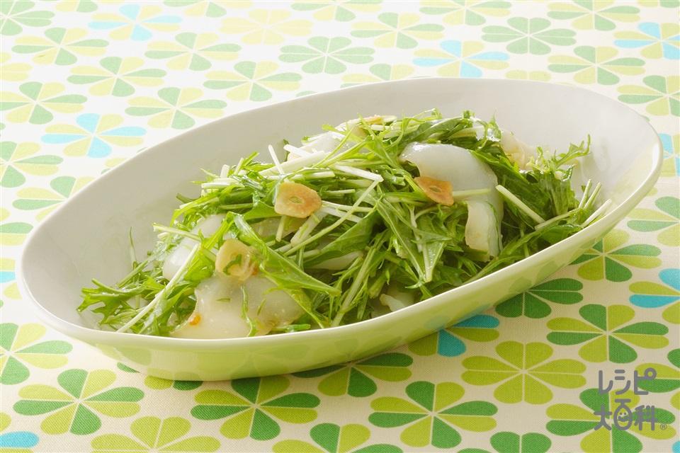 いかと水菜のサラダ(いか(刺身)+水菜を使ったレシピ)