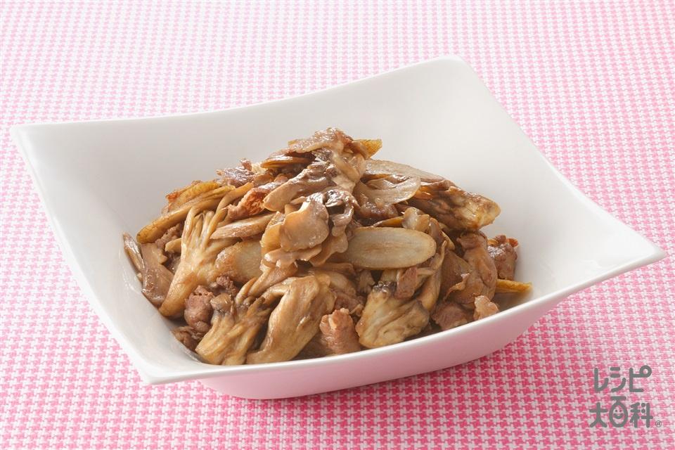牛肉とまいたけの炒めもの(牛切り落とし肉+まいたけを使ったレシピ)