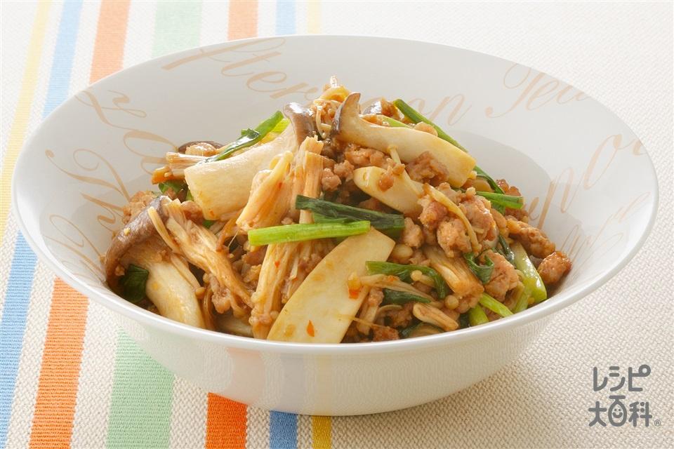 エリンギとえのきのひき肉炒め(エリンギ+えのきだけを使ったレシピ)