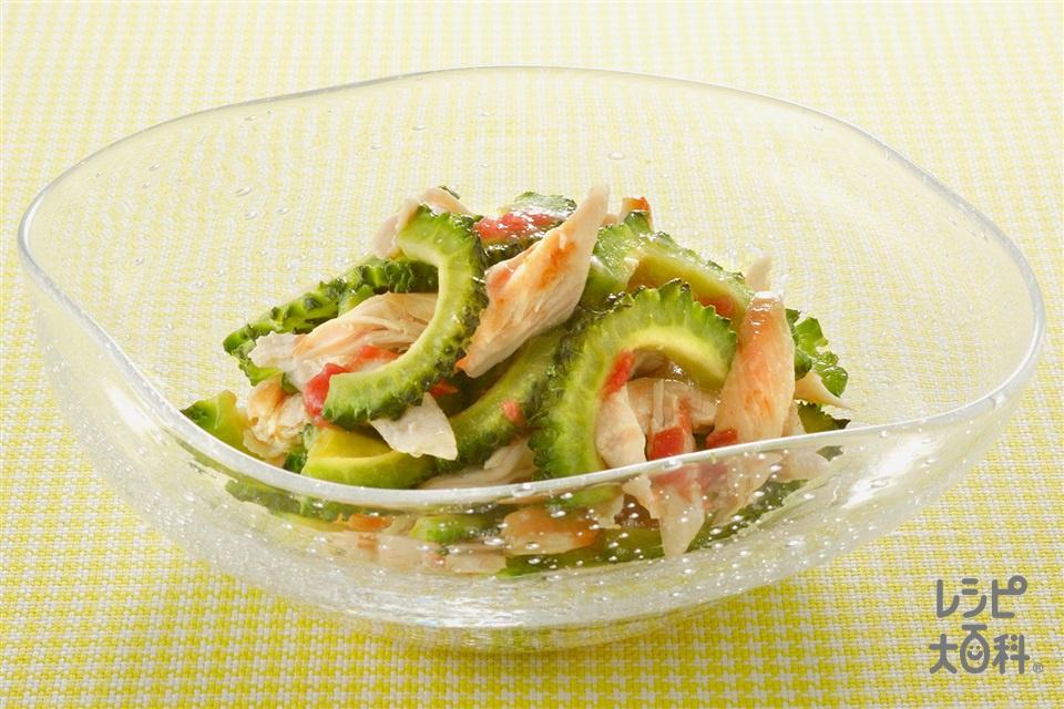 ゴーヤとささ身のグリルサラダ(ゴーヤ+鶏ささ身を使ったレシピ)