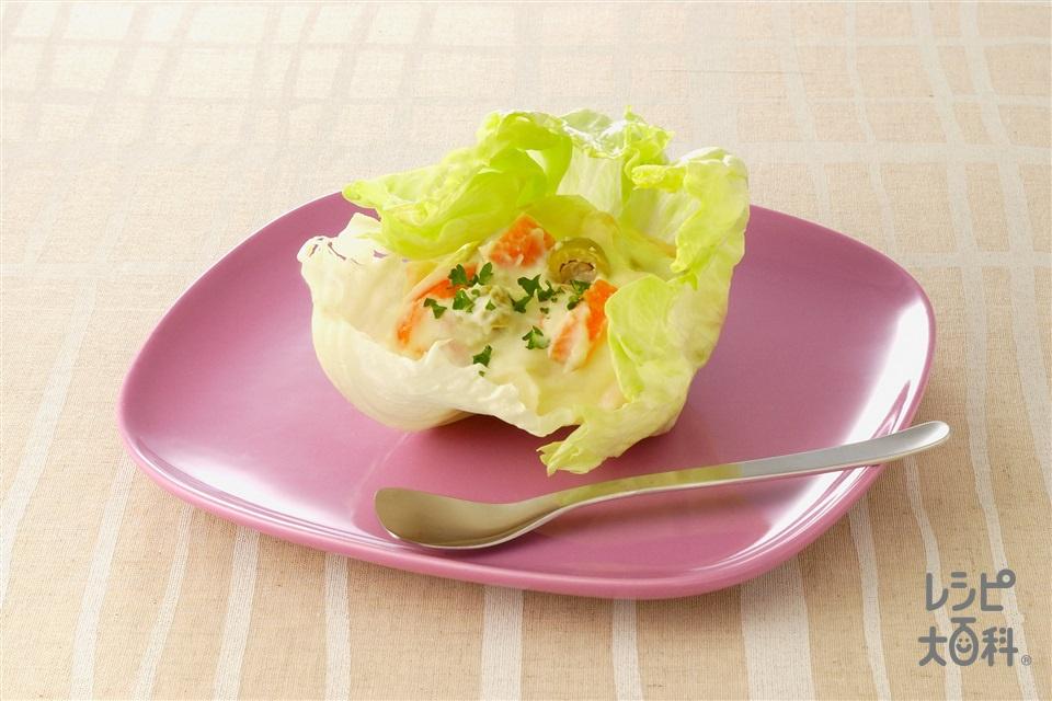 サーモンクリーミーポテトサラダ(じゃがいも+バターを使ったレシピ)