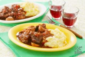 牛肉の赤ワイン煮(牛もも肉+じゃがいもを使ったレシピ)