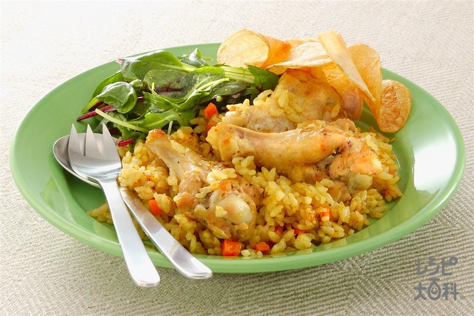 鶏手羽の炊き込みピラフ・サラダ添え(米+鶏手羽元を使ったレシピ)