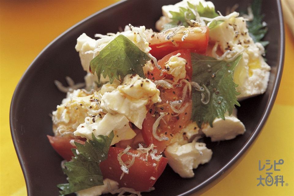 豆腐サラダ(木綿豆腐+トマトを使ったレシピ)
